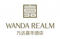 龙岩万达嘉华酒店Wanda Realm Longyan