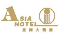 亚洲大酒店(汉口店)