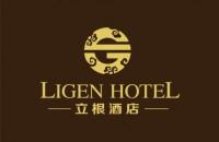 北京立根酒店管理有限公司