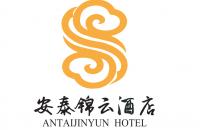 四川安泰锦云酒店有限责任公司