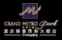 重庆维景酒店有限责任公司
