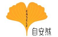 北京自安然酒店管理有限公司