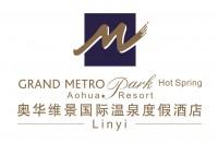 山东奥华维景国际温泉度假酒店