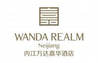 内江万达嘉华酒店Wanda Realm Neijianglogo