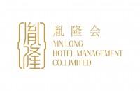 杭州胤隆会酒店管理有限公司