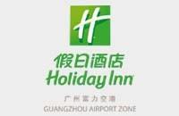 广州富力空港假日酒店