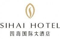 惠东四海酒店投资有限公司