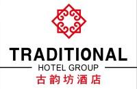 北京古韵坊四合院酒店有限公司