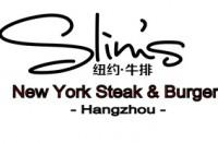 杭州杰佛瑞餐饮管理有限公司