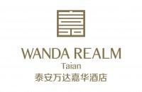泰安万达嘉华酒店Wanda Realm Taianlogo