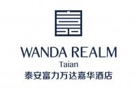 泰安万达嘉华酒店Wanda Realm Taian