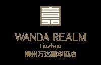 柳州万达嘉华酒店Wanda Realm Liuzhoulogo