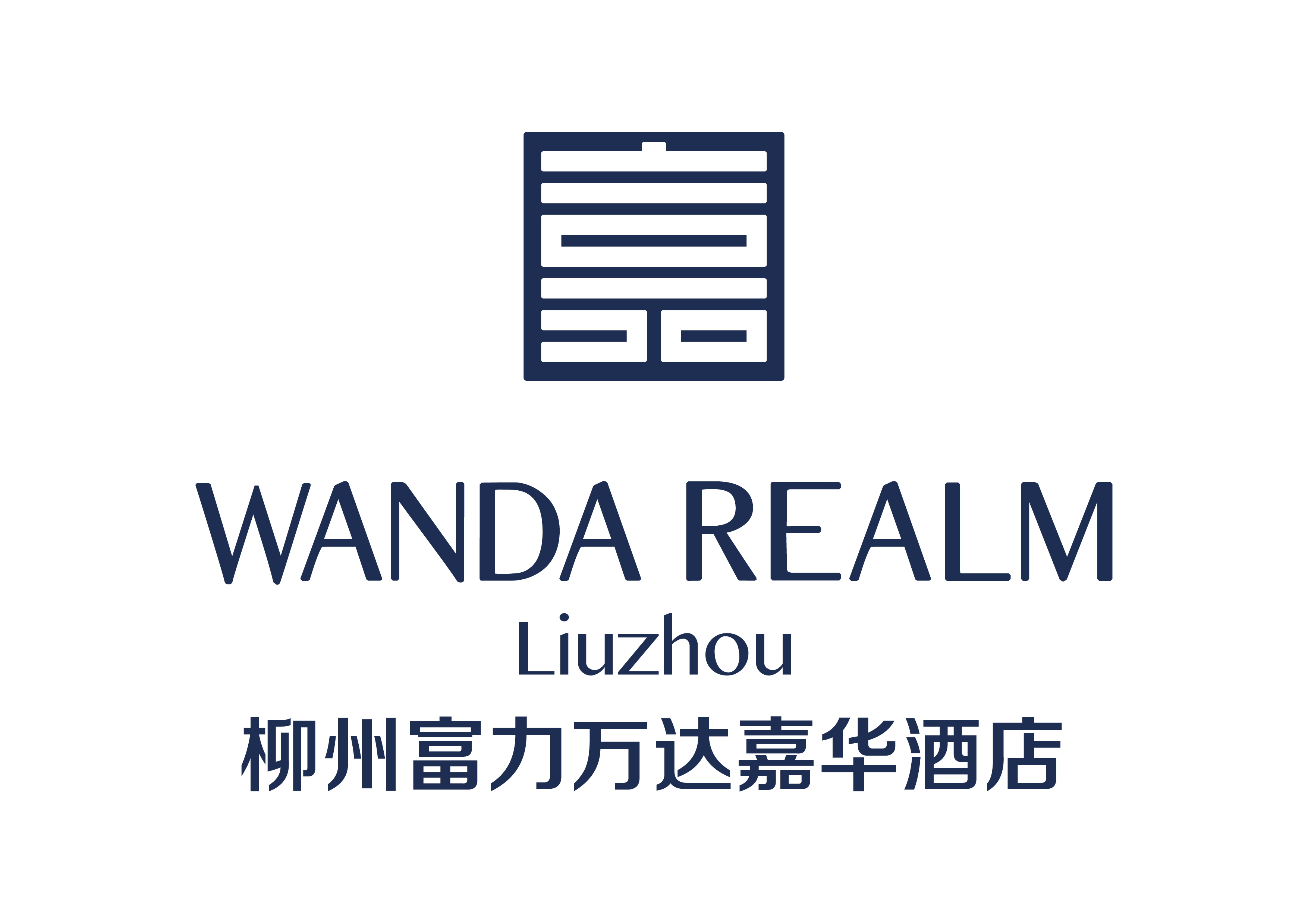 柳州万达嘉华酒店Wanda Realm Liuzhou