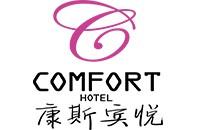海南康斯宾悦度假酒店管理有限公司