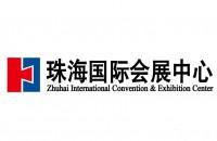 珠海十字门国际会展中心管理有限公司