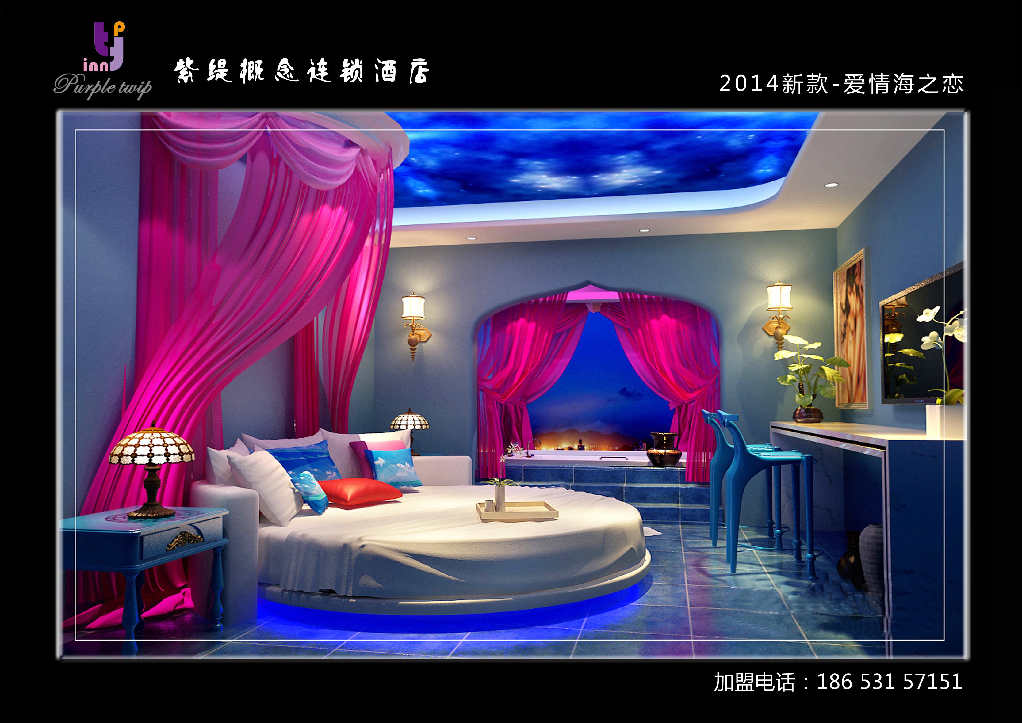 酒店开放式客房概念啥意思 ……   酒店经营管理策略.