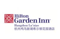 杭州鸬鸟新湖希尔顿花园酒店