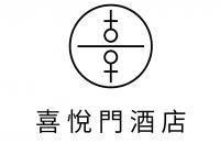 广东君汇酒店管理有限公司