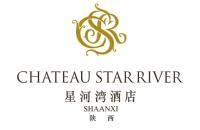 陕西星河湾酒店有限公司
