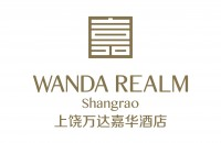 上饶万达嘉华酒店Wanda Realm Shangrao