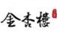 南京五季健康管理有限公司