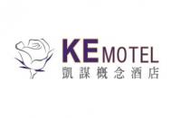 深圳凯谋酒店有限公司