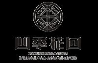 温州四季酒店有限公司