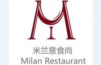 天津市米兰意食尚餐饮有限公司