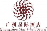 广州星际酒店投资管理有限公司