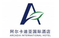 海南阿尔卡迪亚滨海度假酒店