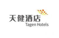 天健(深圳)酒店管理有限公司