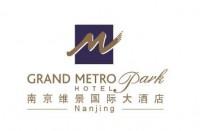 南京维景国际大酒店