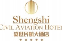 河南盛世民航国际酒店管理有限公司