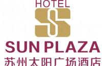 苏州太阳广场酒店