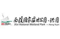 杭州西溪国家湿地公园西区经营管理有限公司