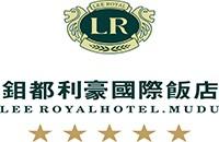 洛阳钼都国际饭店有限公司