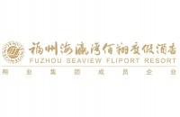福州海瀛湾佰翔度假酒店