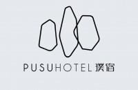 璞宿时尚酒店