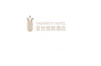 沈阳慕恩莱特酒店管理有限公司