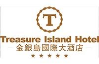 东莞市金银岛国际大酒店有限公司