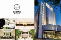 南京御冠酒店