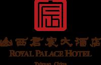君宸大酒店