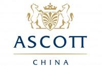 雅诗阁中国 ASCOTT CHINA(华南区)