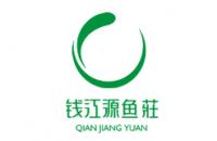 浙江钱江源餐饮管理有限公司