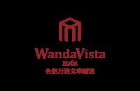 合肥万达文华酒店 Wanda Vista Hefei