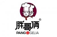 杭州胖哥俩餐饮管理有限公司
