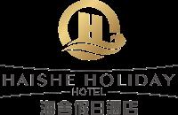 海舍假日酒店