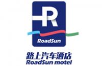 深圳市路上假日酒店管理有限公司