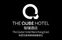 南昌绿地铂骊酒店