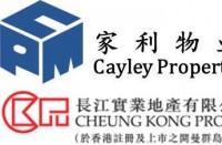 家利物业管理(上海)有限公司